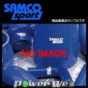 SAMCO (サムコ) クーラントホース&バンドセット PEUGEOT 205 ...