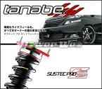 [Z40NSP140KZ] TANABE SUSTEC PRO Z40 車高調 スペイド NSP140 1NR-FE H24/7〜H27/7