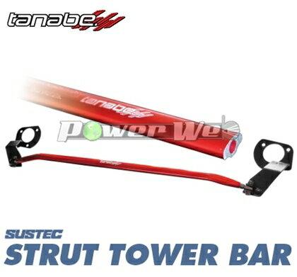 補強パーツ, タワーバー NSD10 TANABE L880K JB-DET H146H249