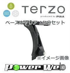 TERZOベースキャリアセット(EF4TM+EB6)スクラムワゴンDG64WH17.9~H27.2ハイルーフ
