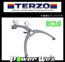 【数量限定!当社在庫有り】テルッツオ(TERZO) リアサイクルキャリア サリス 2台積 EC16