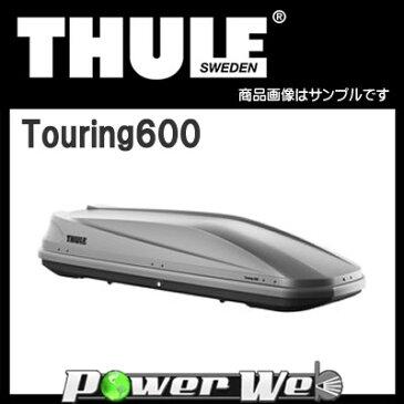 THULE (スーリー) ルーフボックス Touring600 (ツーリング600) チタンエアロスキン [品番:TH6346-2]