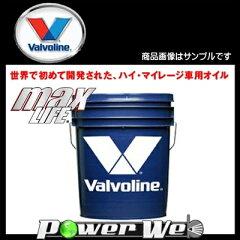 【送料770円】Valvoline(バルボリン) Maxlife(マックスライフ) SAE:20W-50 API:SN 部分合成油 1...