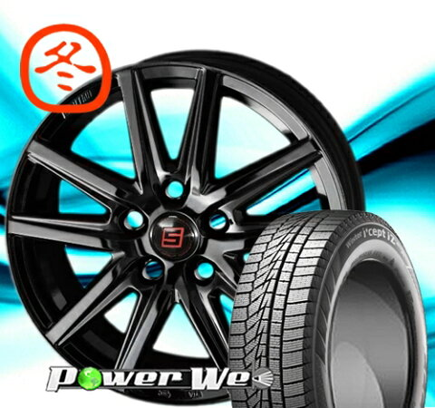 [205/65R15] Hankook / Winter i cept iz2 A W626 スタッドレス [2/-] [KYOHO / SEIN SS (SBK) 15インチ]