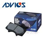 ADVICS (アドヴィックス) 補修用ブレーキパッド リア 左右セット SN148P プリウスPHV 1800 11.12- ZVW35