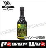 BARDAHL (バーダル) [CRDI] コモンレール ダイレクト インジェクション クリーナー 容量:325ml ※他メーカー製品同梱不可
