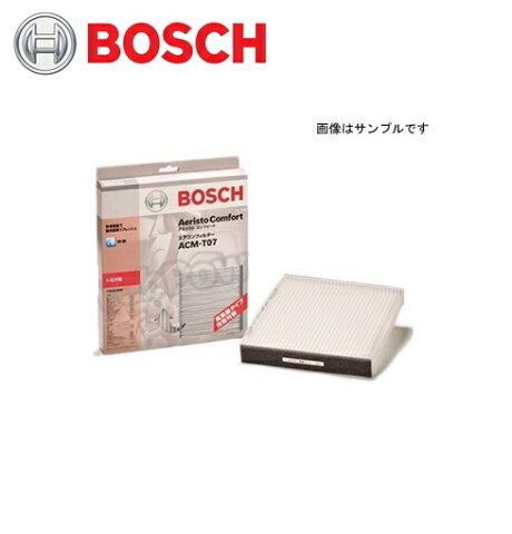 BOSCH (ボッシュ) 品番:ACM-S01 アエリスト コンフォート (除塵タイプ) 国産車用エアコンフィルター