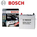 BOSCH (ボッシュ) HTSS-55B19R ハイテックシルバーII バッテリー 【代金引換不可商品/他商品の同梱不可】