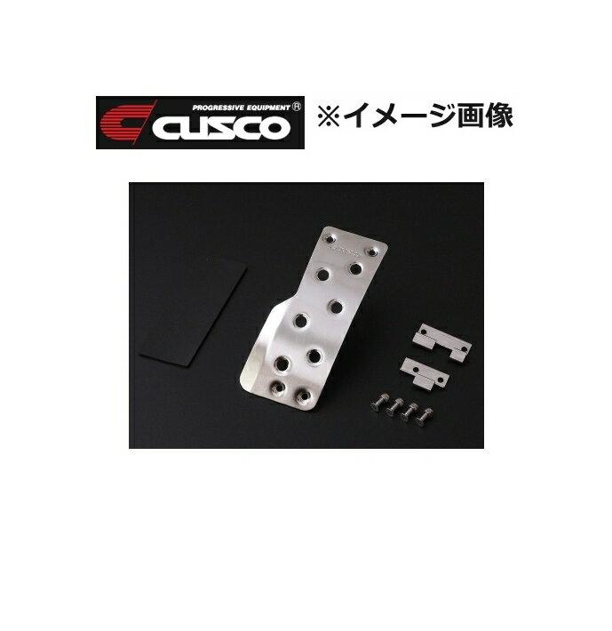 内装パーツ, ペダル CUSCO () :965 766 A WRX S4 :VAG :2014.8