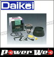 Daikei (大恵産業) 品番:S710 ステアリングボス エアバッグ車用 トヨタ アルテッツァ E10系 H10.10〜17.7