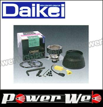 Daikei (大恵産業) 品番:S241+SK-07 (SK07) ステアリングボス エアバッグ車用+シフトスイッチキット ニッサン ウイングロード Y12系 H17.11〜