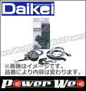 Daikei (大恵産業) 品番:AK-51 (AK51) オートスピードスイッ...