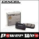 DIXCEL (ディクセル) フロント ブレーキパッド ES 311272 セ...
