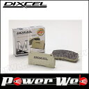 DIXCEL (ディクセル) フロント ブレーキパッド Mタイプ 36102...