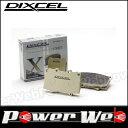 DIXCEL (ディクセル) フロント ブレーキパッド X 2710459 アルファロメオ 155 167A2A/167A2D 2.0i TWIN SPARK 8V 92〜95