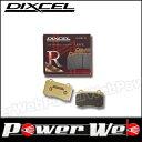 DIXCEL (ディクセル) フロント ブレーキパッド R01タイプ 311...