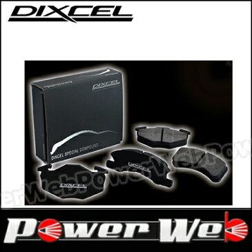 DIXCEL (ディクセル) フロント ブレーキパッド スペコンK 381090 アトレー S321G/S331G 14/05〜 660