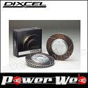 DIXCEL (ディクセル) フロント ブレーキローター HS 3119911 ...