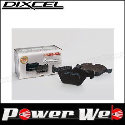 DIXCEL (ディクセル) リア ブレーキパッド P 250914 ランドローバー DISCOVERY(II) LT56/LT56A/LT94A 2.5 Td5 / 4.0 V8 99/5〜05/05