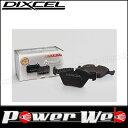 DIXCEL (ディクセル) フロント ブレーキパッド P 1614123 ボルボ V60 FB4164T 1.6T 11/06〜