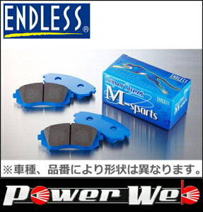 ENDLESS(エンドレス)ブレーキパッド前後セットSuperStreetM-sports(SSM)[RCP112/RCP119]ISH19.12~USE20(IS-F)