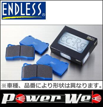 ENDLESS (エンドレス) ブレーキパッド 前後セット CC-Rg [EP292/EP354] ソアラ H13.4〜H22.7 UZZ40