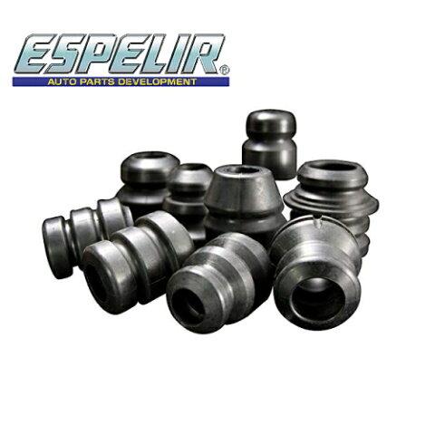 ESPELIR (エスペリア) Downsus Rubber (ダウンサスラバー) フロント用 品番:BR-1756F マツダ CX-3 型式:DKEFW 年式:H29/7〜 エンジン型式:PE-VPS 2WD