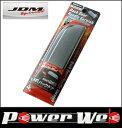 JDM(ジェイディーエム) 品番:JDG-D01BC バックドアハンドルガ...