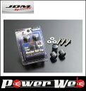 JDM(ジェイディーエム) 品番:JCN-02BB リアルカーボンナンバ...