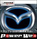 JDM(ジェイディーエム) 品番:JHC-Z001BL ヒートカラーデコシ...