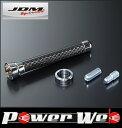 JDM(ジェイディーエム) 品番:JCB-80CBC リアルカーボンショートアンテナ 80mm ブラック/クローム スズキ ワゴンR スティングレー 年式:12.9〜 型式:MH34.44S