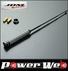 JDM(ジェイディーエム) 品番:JCB-0208BB リアルカーボン伸縮アンテナ208 ブラック/ブラック プジョー 207 年式:07.3〜12.10 型式:A7###