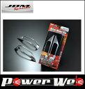 JDM(ジェイディーエム) 品番:JMR-T001 ミラーウインカーリム ...