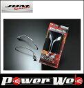 JDM(ジェイディーエム) 品番:JMR-T002 ミラーウインカーリム ...