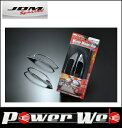JDM(ジェイディーエム) 品番:JMR-T003 ミラーウインカーリム ...