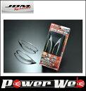JDM(ジェイディーエム) 品番:JMR-R001 ミラーウインカーリム ...