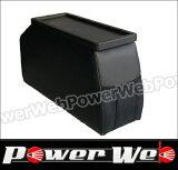 IT Roman (伊藤製作所) 品番:BC-1 ベストコンソール ウォークスルー車用 汎用タイプ ブラック