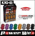 KYO-EI (キョーエイ) 品番:KIC3E レデューラレーシング ロッ...