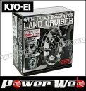 KYO-EI (キョーエイ) 品番:5530W1 ワイドトレッドスペーサー ...