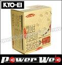 KYO-EI (キョーエイ) 品番:5325W3 ワイドトレッドスペーサー ...