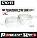KYO-EI (キョーエイ) 品番:W3054 ワイドトレッドスペーサー ...
