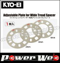 KYO-EI (キョーエイ) 品番:WP02 ワイドトレッドスペーサー 専...