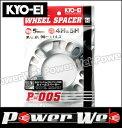 KYO-EI (キョーエイ) 品番:P-005-2P ホイールスペーサー PCD:...