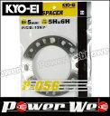KYO-EI (キョーエイ) 品番:P-056-2P ホイールスペーサー 4WD...