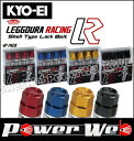 KYO-EI (キョーエイ) 品番:KIL3035R レデューラレーシングボ...