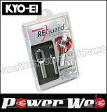 KYO-EI (キョーエイ) 品番:R670-45 ブルロック リガード ロックボルト M14×P1.5 球面座13R 全長:75mm 首下:45mm カラー:クロームメッキ 入数:4本