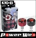 KYO-EI (キョーエイ) 品番:EVAPBK ネルフ 自動車用 ナンバー...