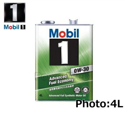 Mobil 1 (モービル1) 0W-30 (0W30) エンジンオイル 荷姿:20L