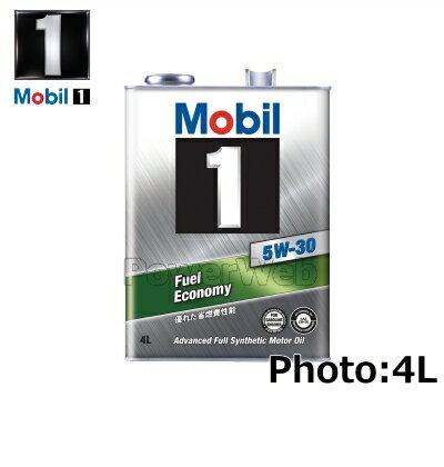 Mobil 1 (モービル1) 5W-30 (5W30) エンジンオイル 荷姿:1L