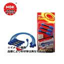 NGK スパークプラグ 品番:34M 四輪用パワーケーブル ストック...